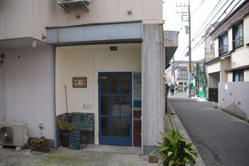 横浜白楽にあるベーグル店「白楽ベーグル」の外観