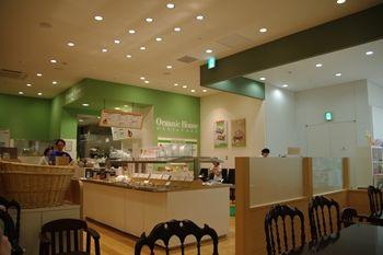 横浜ベイクォーターにあるデリ「オーガニックハウス」の店内