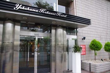 横浜にある「横浜国際ホテル」の入り口