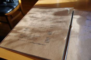横浜野毛にあるカレーとシチューのお店「キクヤ」のメニュー