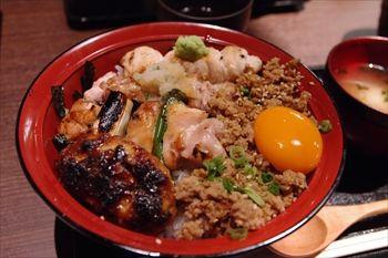 新横浜にある鳥料理のお店「鳥光國」のランチ