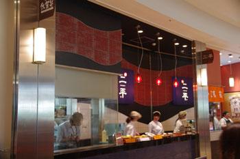 ららぽーと横浜にある「大阪の味二平」の外観
