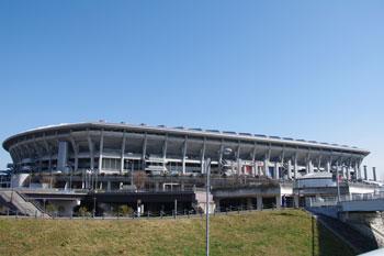 横浜小机にある競技場「日産スタジアム」の外観