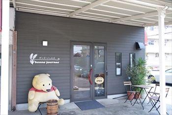 横浜瀬谷にあるパン屋「ボンヌ・ジュルネ」の外観