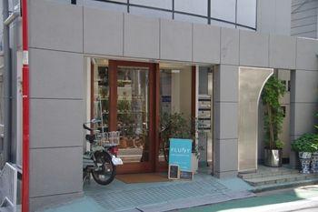 渋谷にあるおいしいパン屋さん「FLUffY」の外観