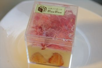 横浜・神奈川グルメフェスティバルのあんにんイチゴ