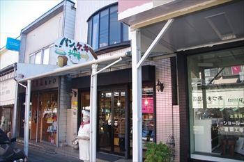 横浜鶴ヶ峰にあるパン屋さん「越路」の外観