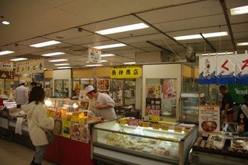横浜そごうの神奈川グルメフェスティバルの会場