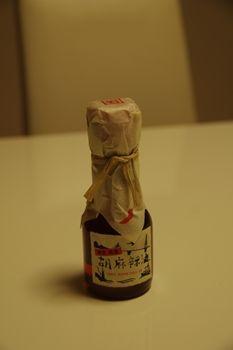 横浜そごうの「横浜・神奈川グルメセレクション」のラー油