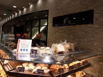 渋谷ヒカリエにあるパン屋さん「Richu 濱田家」の外観