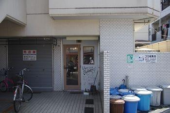 横浜本牧にあるパン屋さん「hatake 4968-12」の外観