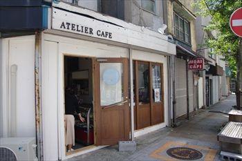 横須賀汐入にあるカフェ「アトリエカフェ」の外観