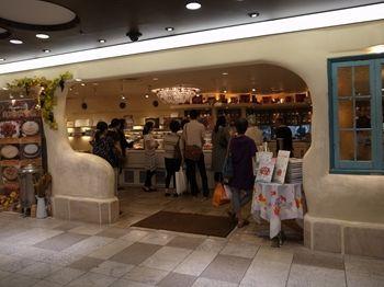 横浜にあるケーキショップ「キルフェボン」の外観