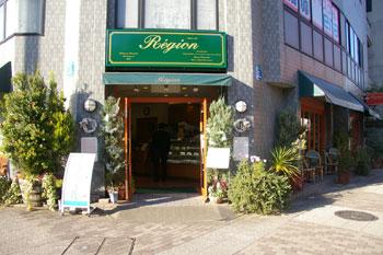 横浜センター北にある洋菓子&パンのお店「レジオン」の外観