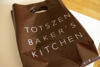 横浜港北区大倉山の人気ベーカリー「TOTSZEN BAKER'S KITCHEN」の袋