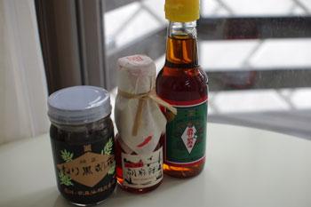 そごう横浜店の「横浜・神奈川グルメフェスティバル」で購入したもの