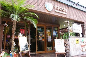 横浜仲町台にあるハワイアンカフェ「H1 CAFE」の外観