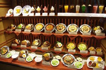 トレッサ横浜にあるドリアのお店「神戸元町ドリア」のメニュー