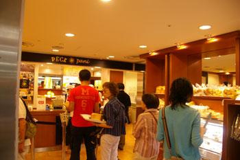 横浜高島屋のおいしいパン屋「PECK(ペック)」