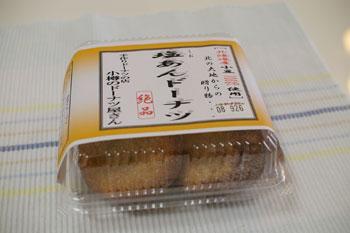 そごう横浜店の「北海道の物産と観光展」の塩あんドーナツ