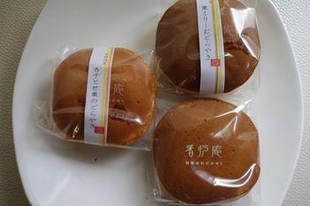 横浜元町にある和菓子屋さん「香炉庵」のどらやき