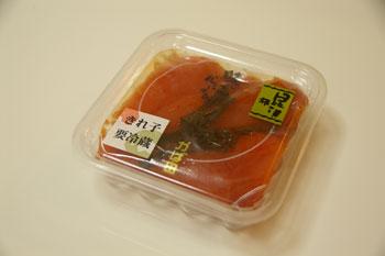 トレッサ横浜のおいしい明太子屋さん「かば田」の明太子