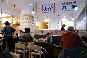 トレッサ横浜にある「築地食堂 源ちゃん」の店内