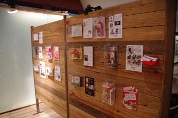 横浜赤レンガ倉庫の「iPhoneケース展」