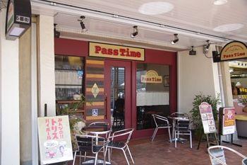 横浜洋光台にあるハンバーガーショップ「パスタイム」の外観