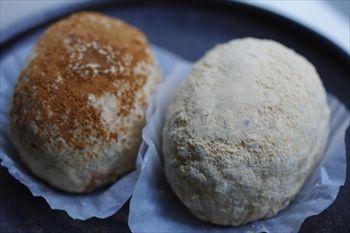 新横浜にある和菓子屋「元町 香炉庵」のおはぎ
