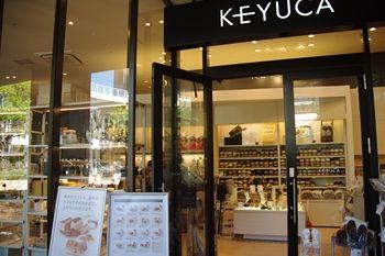 ららぽーと横浜にあるパン屋「ケユカベーカリー」の外観