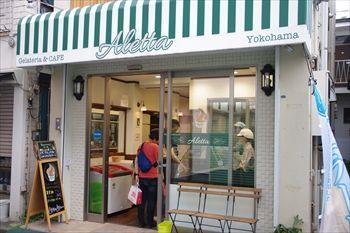 横浜石川町にあるジェラートのお店「アレッタ」の外観