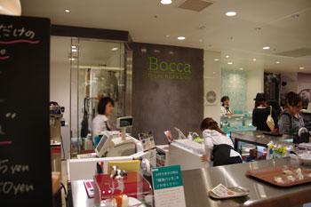 「クイーンズ伊勢丹横浜店」にある「BOCCA」の外観
