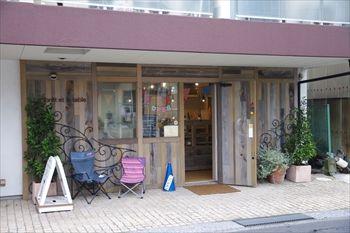 鎌倉にあるパン屋「ラフォレ・エ・ラターブル」の外観