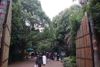横浜市旭区にある動物園「ズーラシア」の入り口