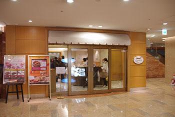 横浜ベイシェラトンホテルのペストリーショップ「ドーレ」の外観