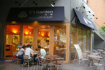 横浜山下公園近くのカフェ「宝塚C's Garden Cafe」