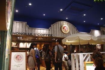 横浜みなとみらいにある「ホノルルコーヒー」の外観