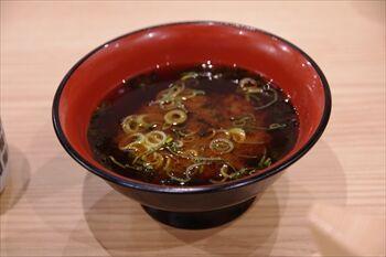 横浜にある寿司居酒屋「杉玉」の