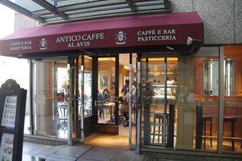横浜みなとみらいにあるカフェ「ANTICO CAFFE」の入り口