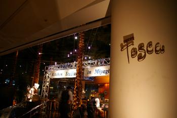 パンパシフィック横浜のブッフェレストラン「カフェトスカ」
