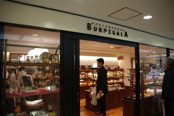 横浜高島屋のパン屋「ブーランジェリー ブルディガラ」の外観