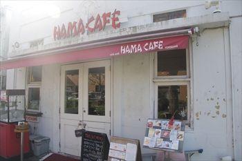 横浜日本大通りにあるカフェ「HAMA CAFE」の外観