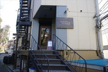 横浜元町にあるパン屋「オー ト ウー」の外観