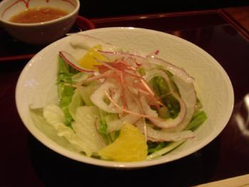 横浜ロイヤルパークホテルの鉄板焼き「よこはま」のサラダ