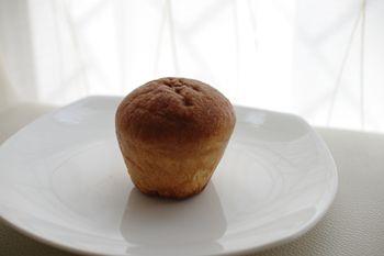 渋谷にあるおいしいパン屋さん「FLUffY」のパン