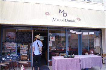 神奈川県三浦市にあるドーナツ専門店「ミサキドーナツ」の外観