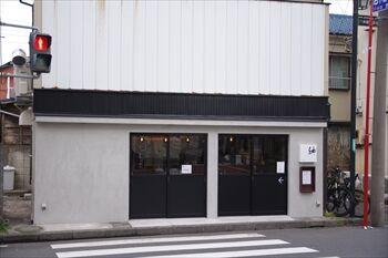 横浜白楽にあるラーメン店「紬 (つむぎ)」の外観