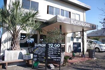 三浦にあるフレンチレストラン「ビーチエンドカフェ」の外観