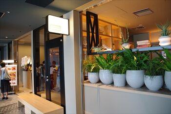 横浜にある焼肉店「横浜焼肉kintan」の外観